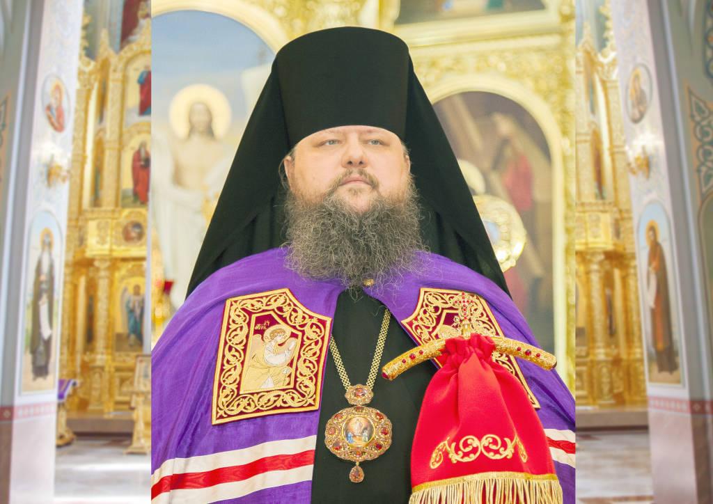 На хиротонию поздравление епископу