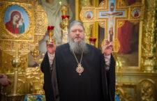 20.07.2019 г. епископ Корнилий совершил всенощное бдение в кафедральном соборе Рождества Христова города Волгодонска.