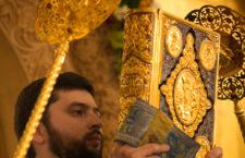 13.10.2019 — Всенощное бдение в Троицком соборе Свято-Иверского женского монастыря