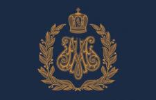 Распоряжение Главы Донской митрополии от 23.03.2020