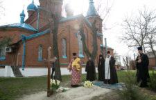 Глава Донской митрополии совершил литию на месте погребения протоиерея Петра Пневского