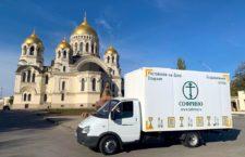 В Донской митрополии реализуется проект по работе епархиального склада посредством автолавки
