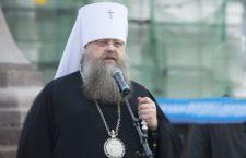 Приветствие Главы Донской митрополии, обращенное к епископу Таганрогскому Артемию по случаю дня тезоименитства
