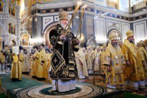 Русская православная церковь празднует двенадцатую годовщину интронизации Патриарха Московского и Всея Руси Кирилла