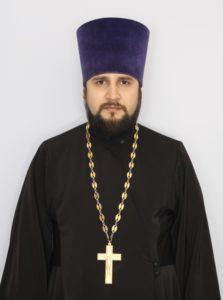 Духовенство — иерей Алексий Скоробогатов