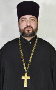 Иерей Ростислав Сагинашвили