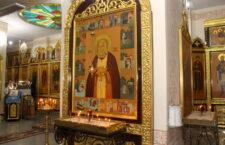 26 октября 2021 – Божественная литургия в нижнем приделе Серафима Саровского кафедрального собора Рождества Христова