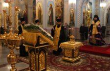23 октября 2021 г. – Всенощное бдение в кафедральном соборе Рождества Христова
